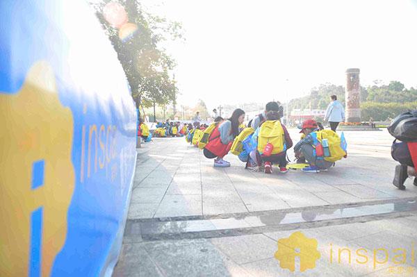 广州英思派关爱自闭症公益挑战营