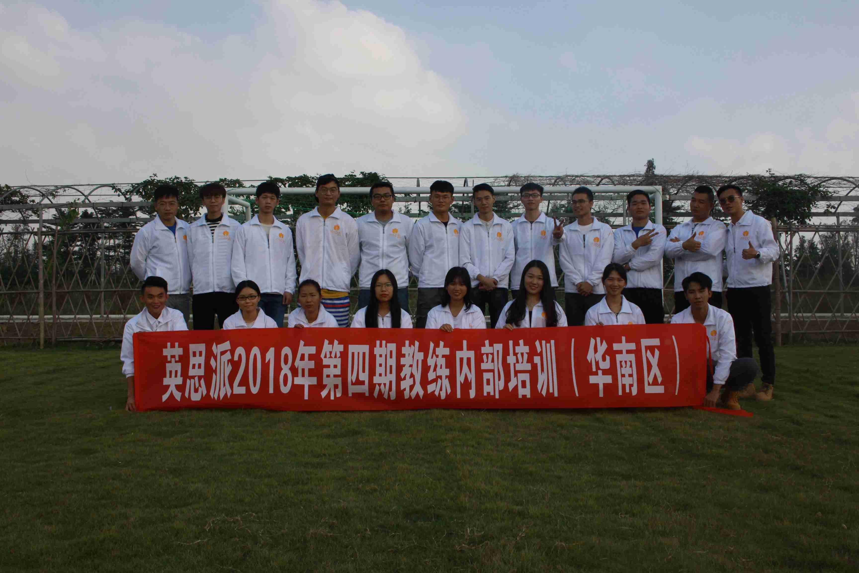 肇庆夏令营完善孩子性格健全的发展